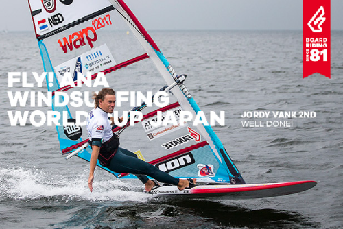 FLY! ANA PWA WORLD CUP JAPAN 2017 – ДЖОРДИ ВОНК 2 МЕСТО!